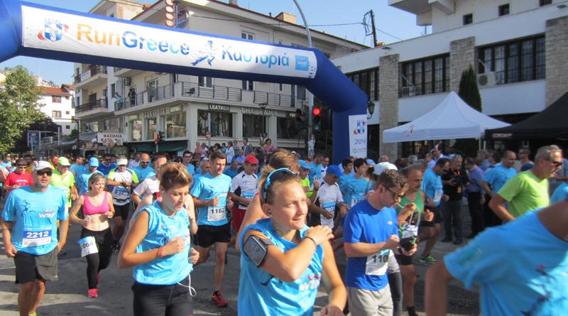 Αποτέλεσμα εικόνας για Run Greece καστορια